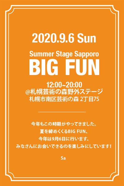 Bigfun 2020