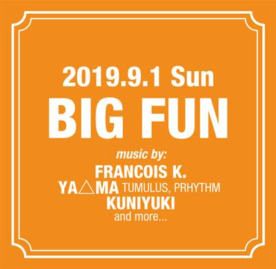 Bigfun 2019